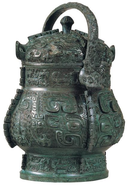 Bronze pitcher was in 1300 BC